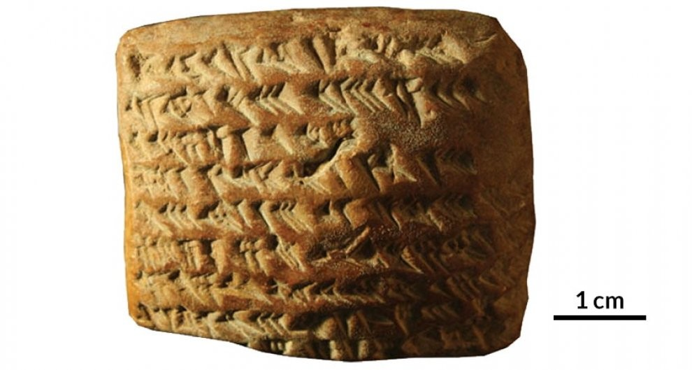 Babylonian used clay tablets to calculate Jupiter's position